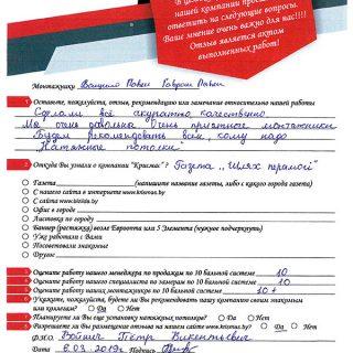 krismas_06.03.19