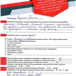 krismas_11.02.19_2