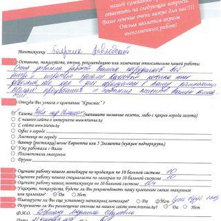 krismas_21.12.18