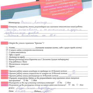 krismas_27.12.18