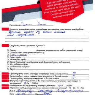 krismas_review_14.05