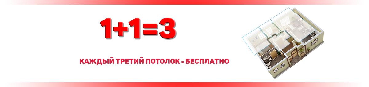 podarok1c