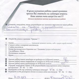 bolunov