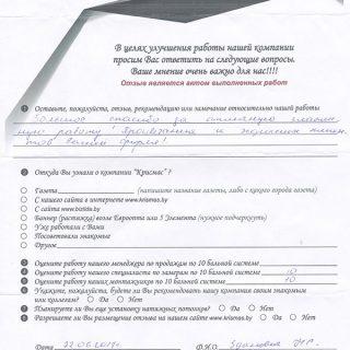zdanovich